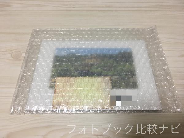 フォトレボソフトカバーのプチプチ包装
