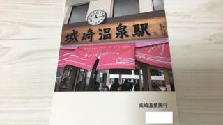 ネットプリントジャパンフォトブック表紙