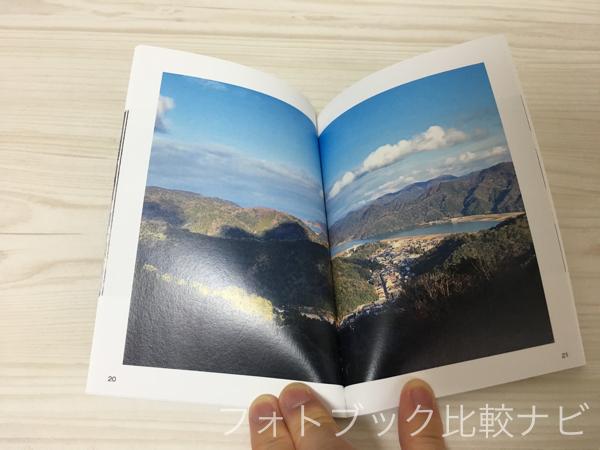ネットプリントジャパンフォトブックの画質