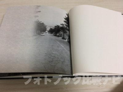 マイブックハードカバー最終ページ