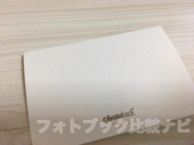 photobackメッセージカード