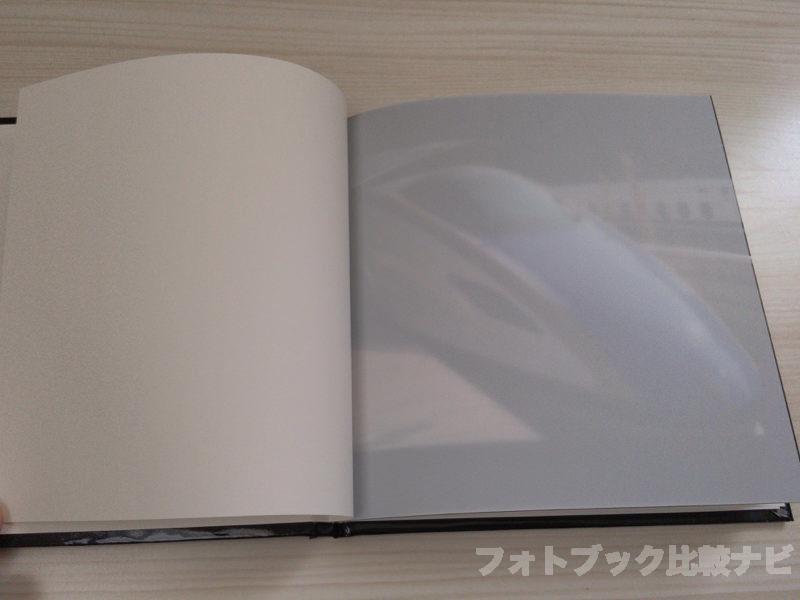 楽天写真館フォトブックハードカバー中表紙