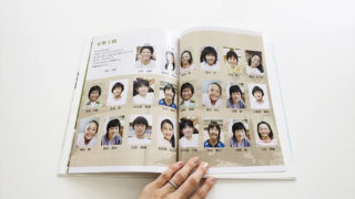 mybook卒業アルバム用テンプレート