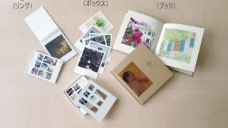 mybooklifeのring-box-book