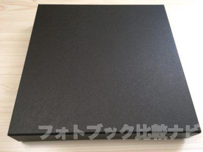 フジフォトアルバムフォトブック化粧箱オプションレビュー