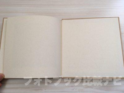 マイブックライフ「book」中表紙
