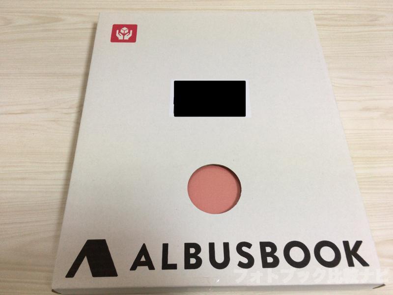 アルバスの専用アルバム「ALBUSBOOK」のレビュー