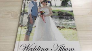 ビスタプリント結婚式フォトブック