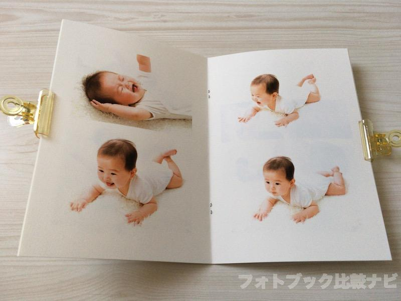 カメラのキタムラ「PhotoZINE」フォトブックレビュー
