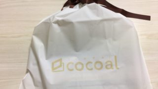 cocoalフォトブックプレゼントギフト