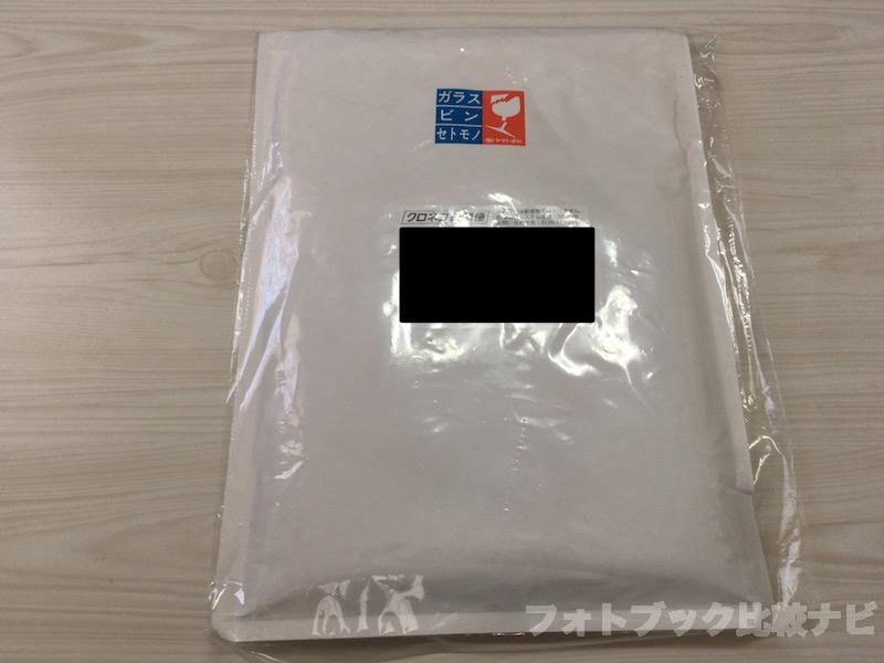 マイブックライフ「ART-HC」ハードカバーフォトブック配送