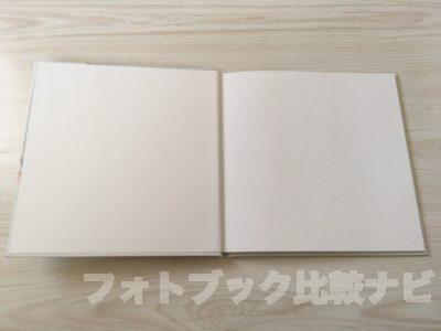 マイブックライフ「ART-HC」ハードカバーフォトブック中表紙
