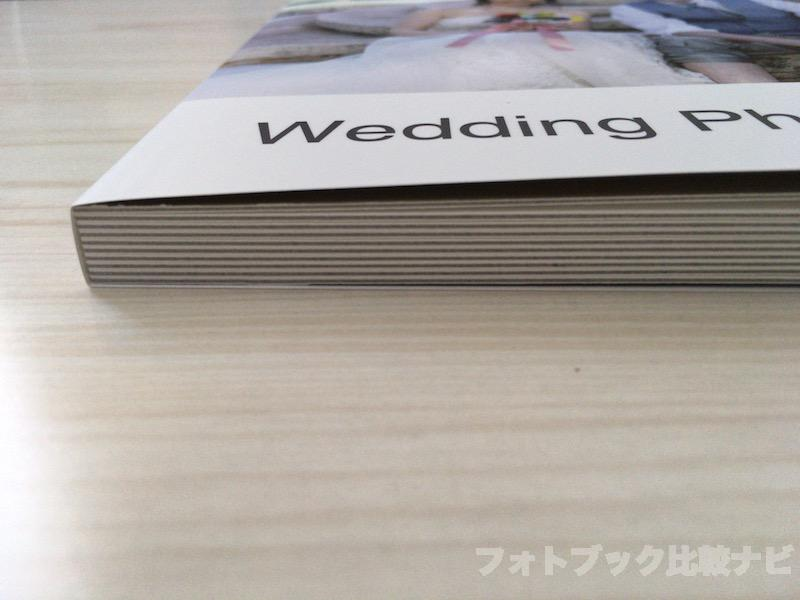 Photoback「FOLIO」レビュー合紙製本