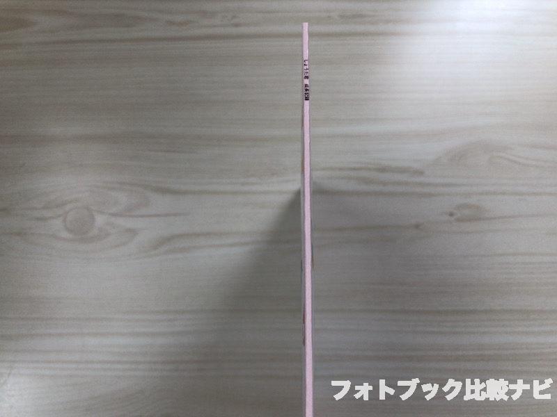 デジプリのフォトブック(よくばりコース)背表紙