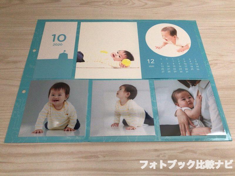 Fammの写真プリント・カレンダーレビュー