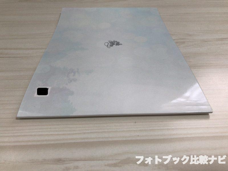 パーフェクトフォトのパーフェクトフォトブック(ソフトカバー)背表紙